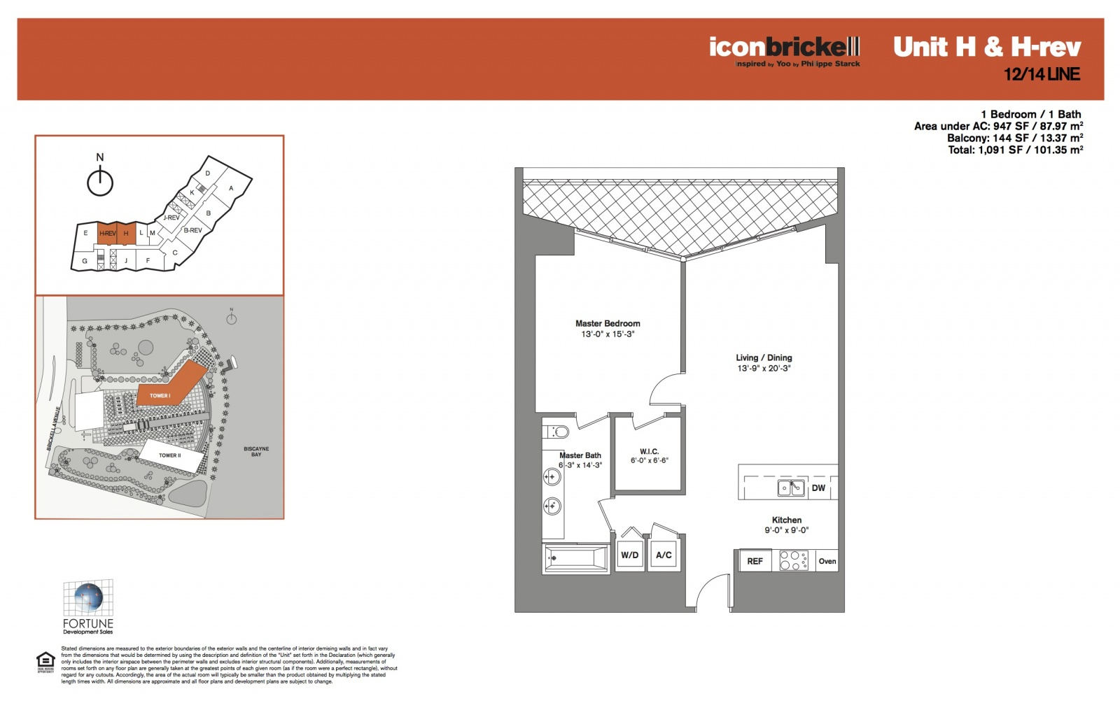 Icon Brickell One, lines 12 and 14 floor plans